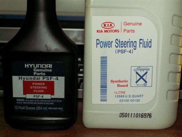 Loss of power steering | Hyundai Forums